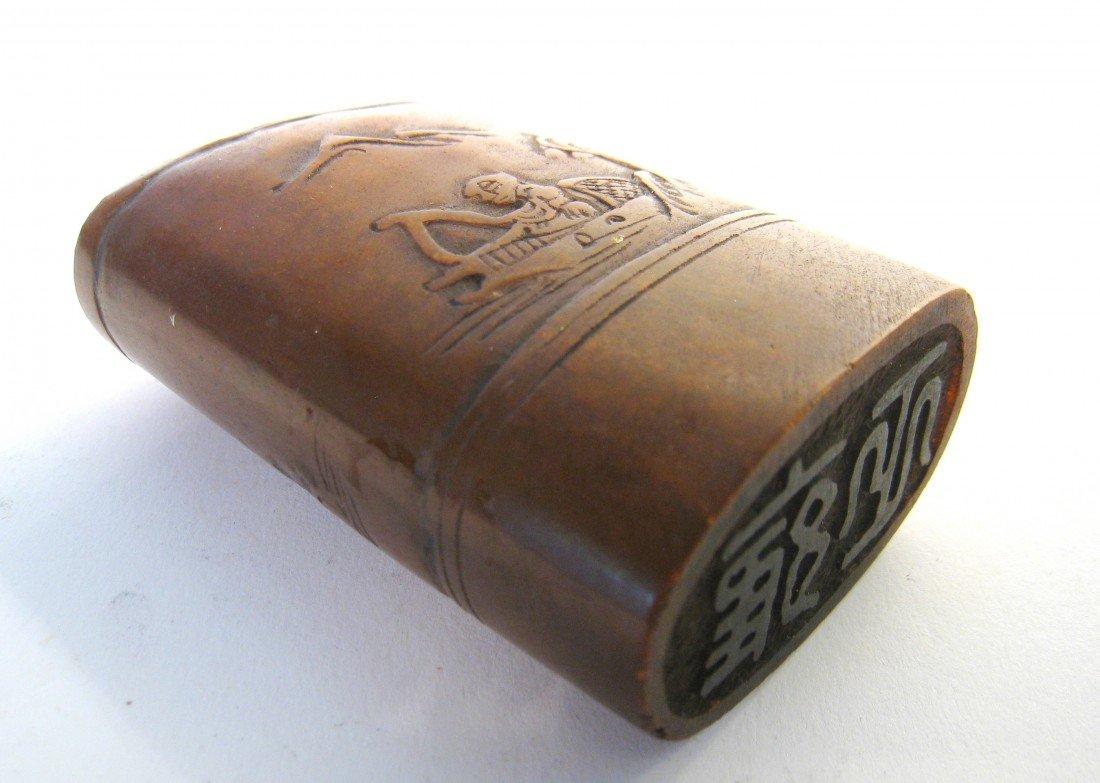 13: Hardstone Seal