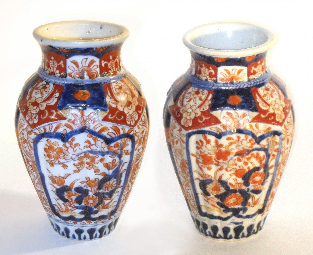 70: Pair Of Imari Vases