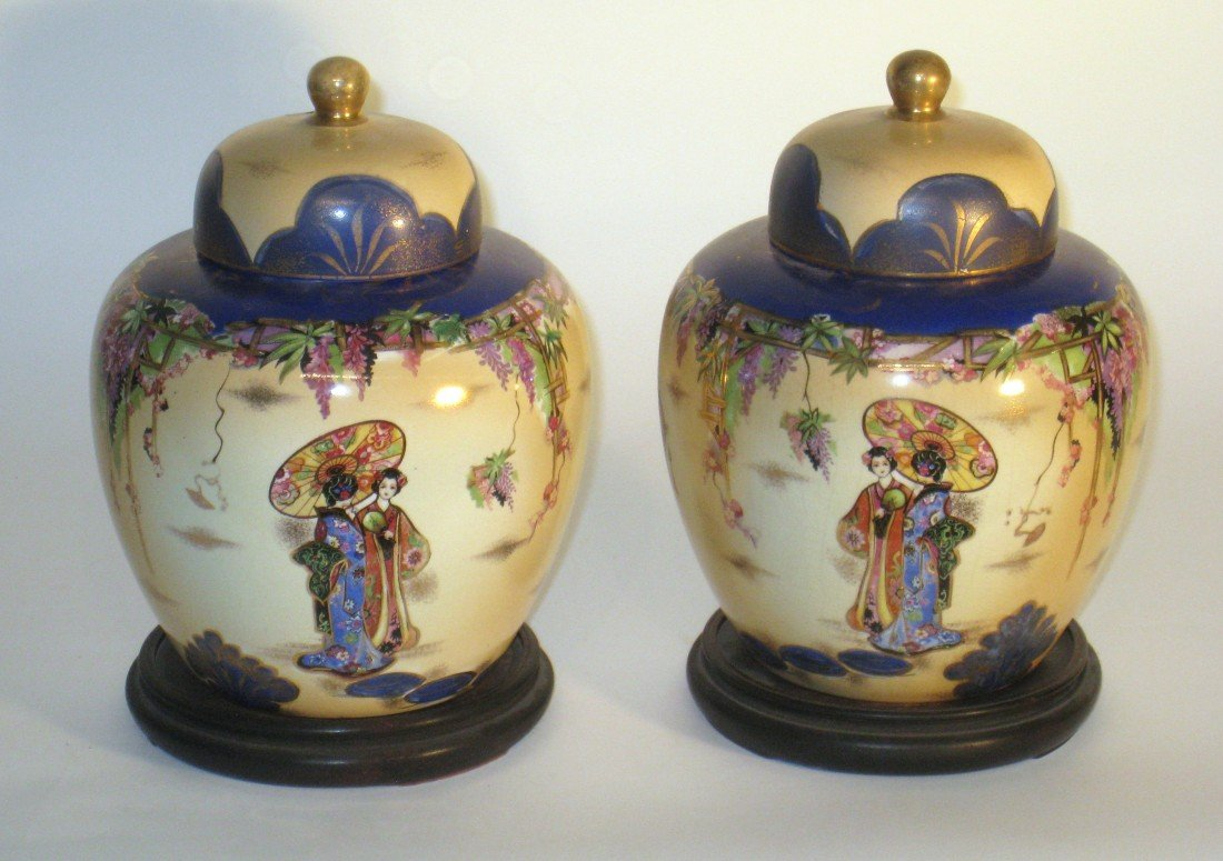 242: A Pair Of Kiralpo Ware Vases