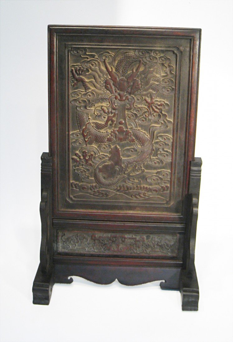 1: Carved Bas Relief Zitan Wood Screen