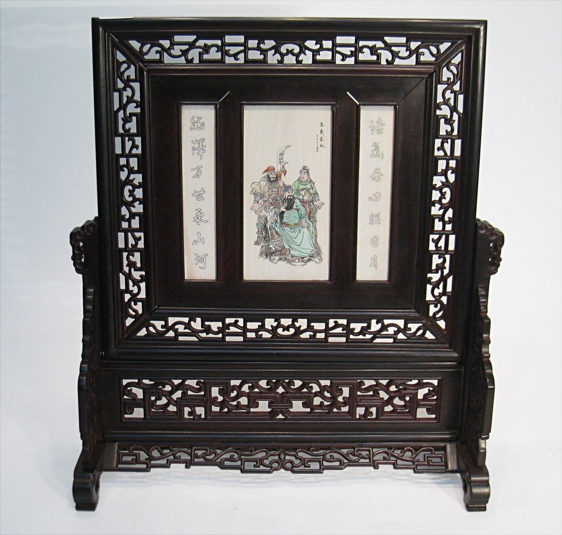 4: Fine Rosewood And Ivory Screen