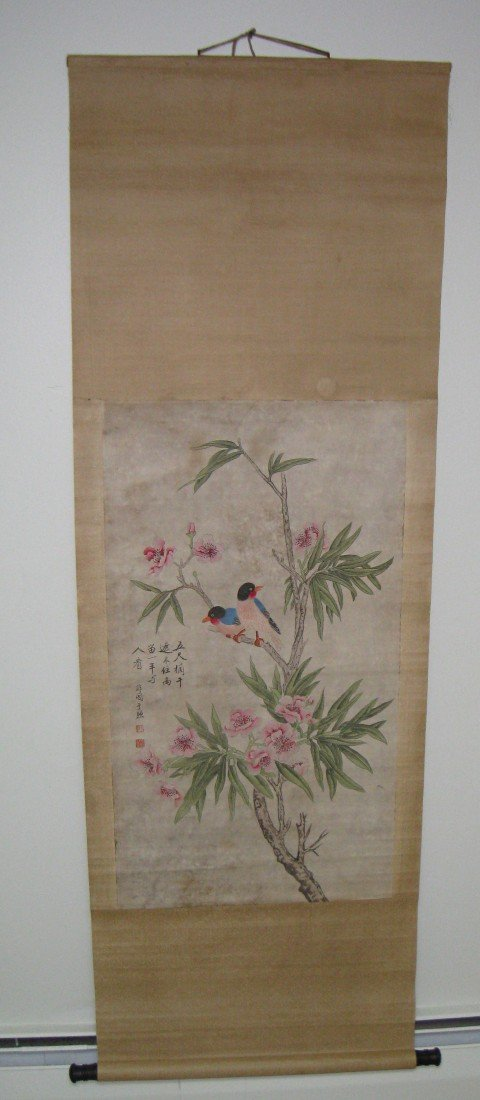 14: A Chinese Scroll