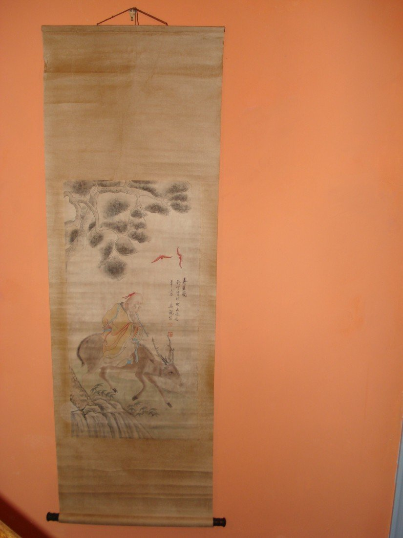 20: Chinese Paper Watercolor Scroll
