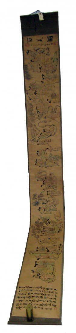 23: A Long Chinese Scroll