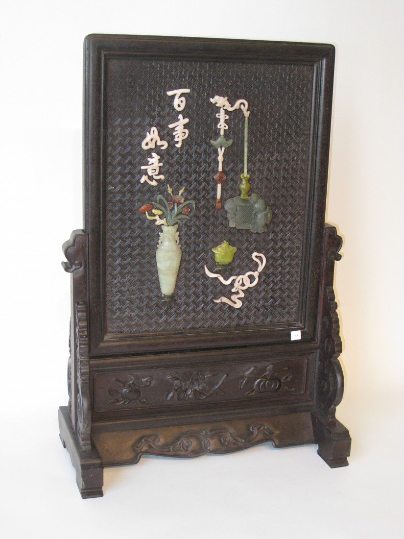1: Chinese Rosewood Screen