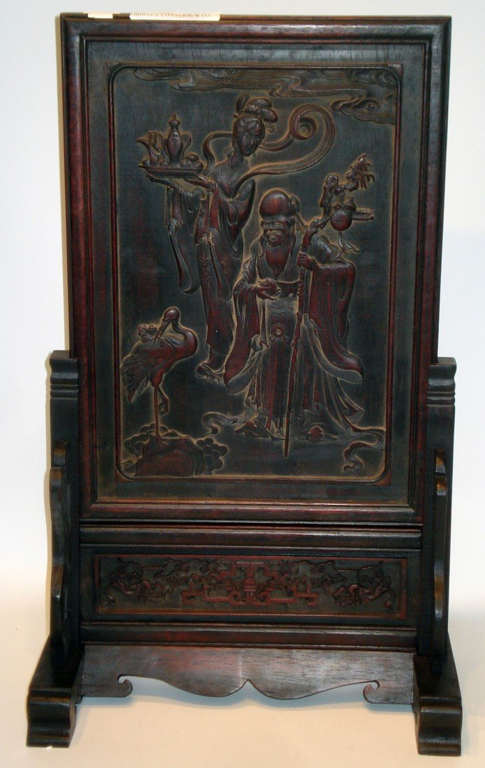 2: Antique Carved Screen