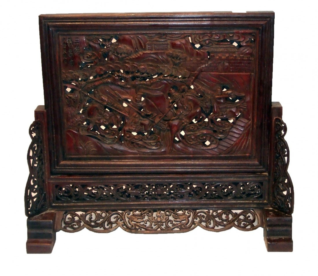 4: Rosewood Table Screen