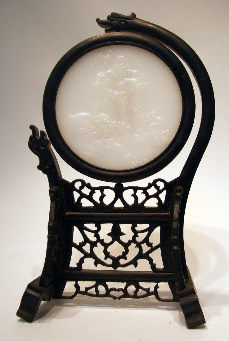 6: White Jade Table Screen