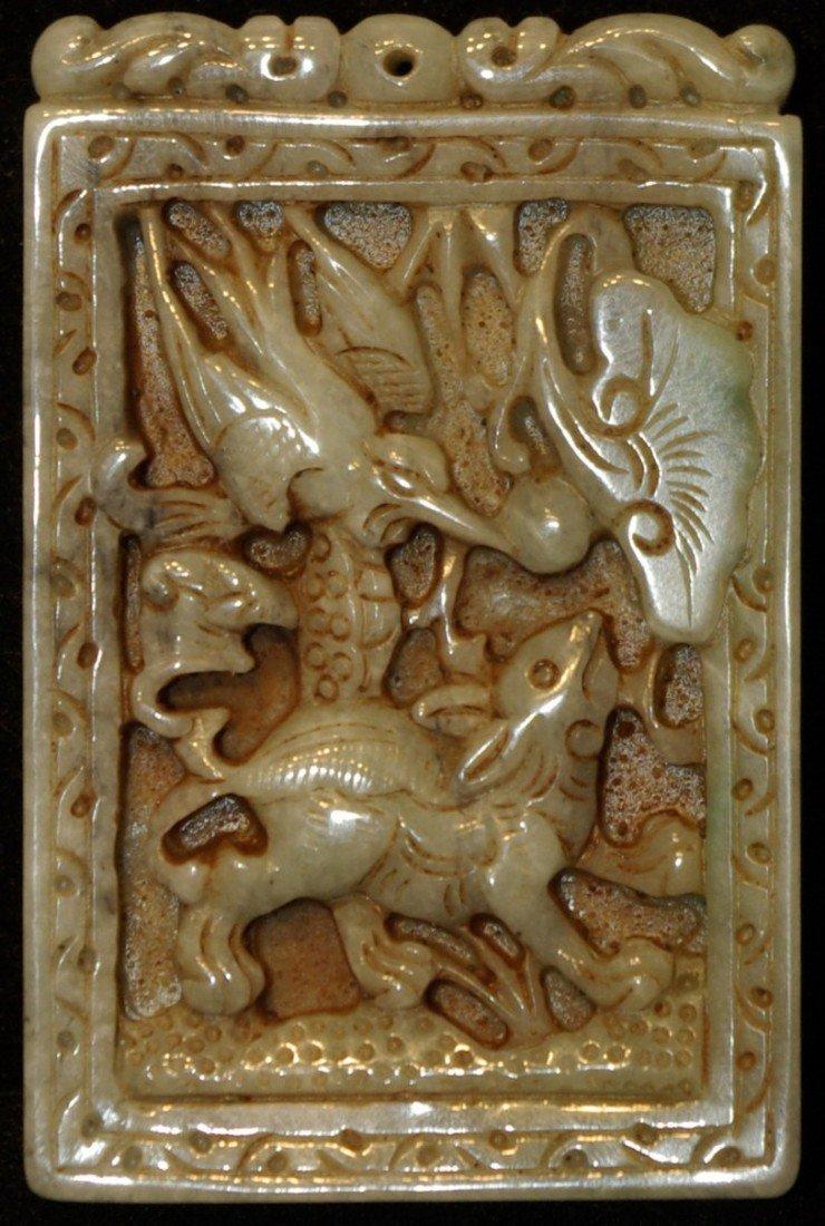 17A: Antique Jade Pendant