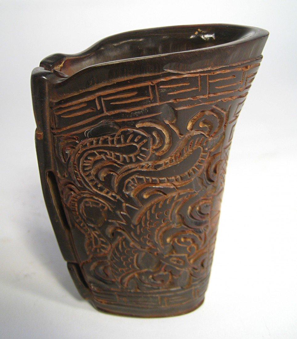 11: Horn Libation Cup