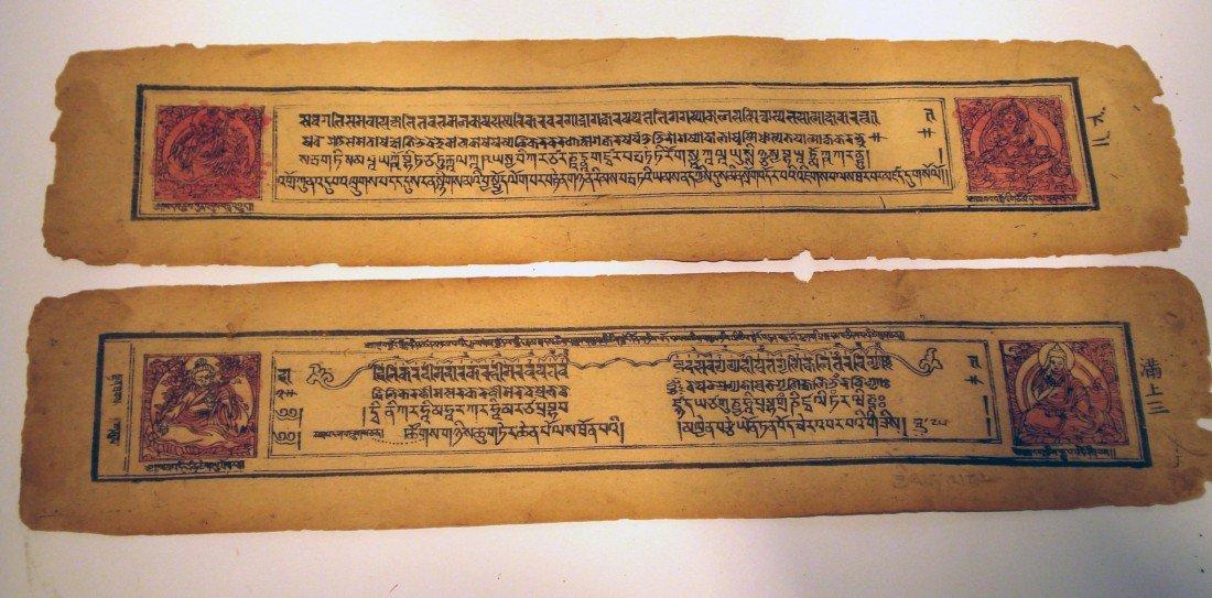 17: Buddhist Woodblock Manuscripts