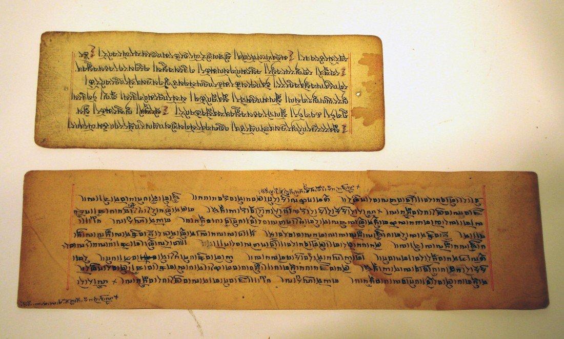 19: Mongolian Or Tibetan Manuscript Sheet