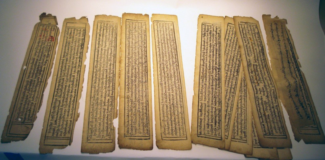 20: Mongolian Woodblock Printed Manuscript