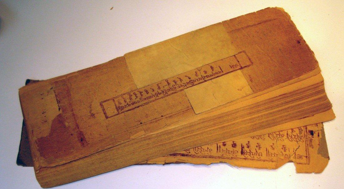 23: Mongolian Woodblock Manuscript