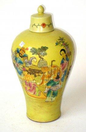 Porcelain Meiping Vase