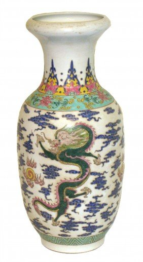 19th Century Dragon Porcelain Vase