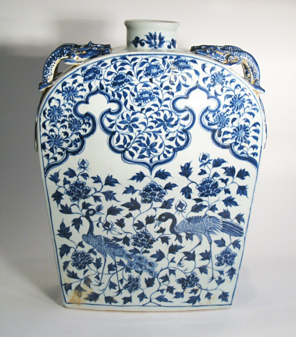 172: Blue And White Porcelain Jar