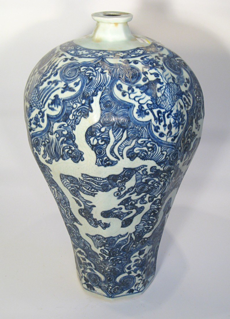177: Porcelain Meiping Jar