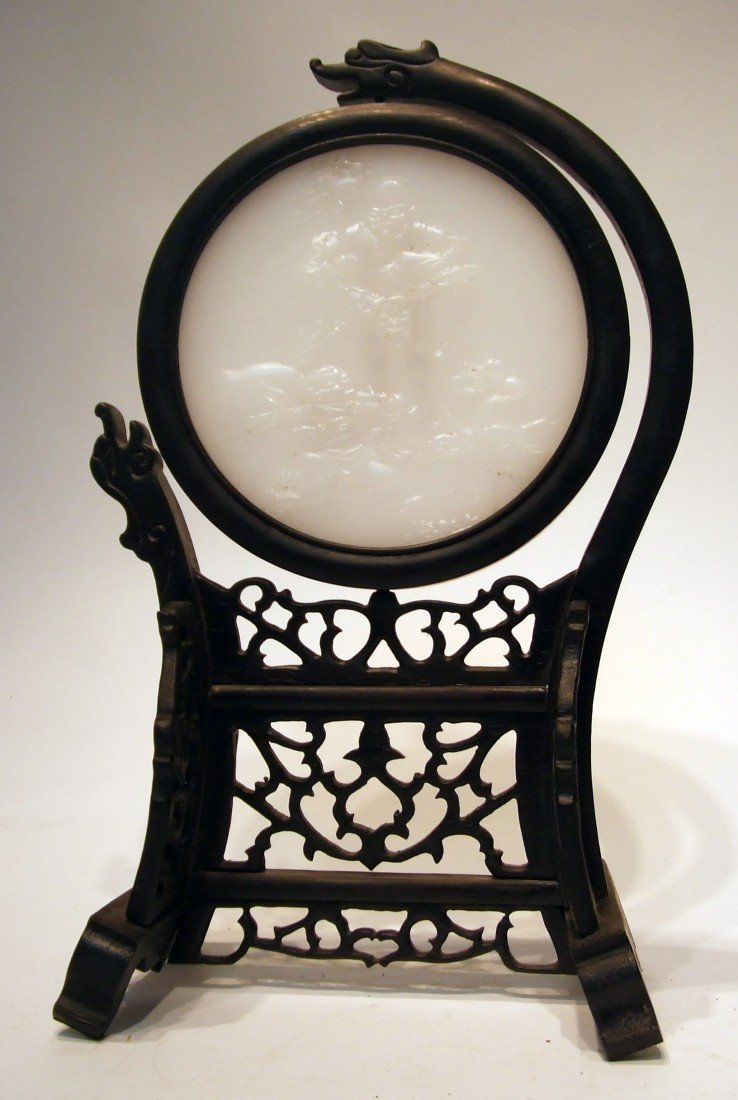 181: White Jade Table Screen