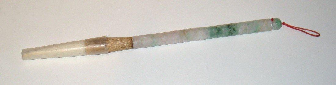 188: Brush Pen