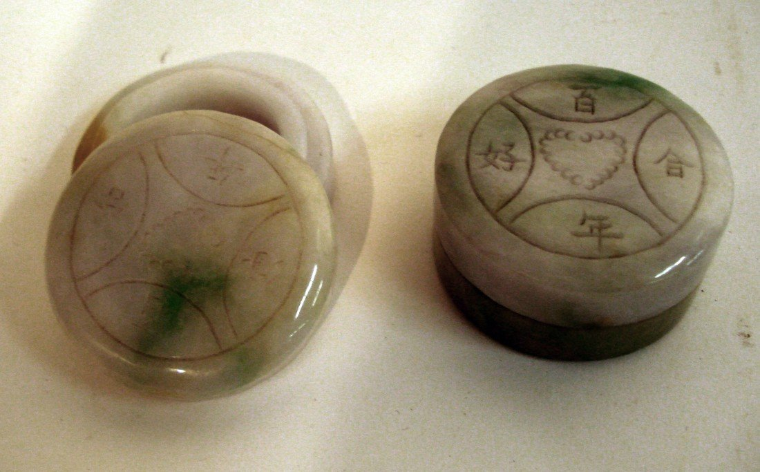 199: Pair Of Jade Jewelry Boxes