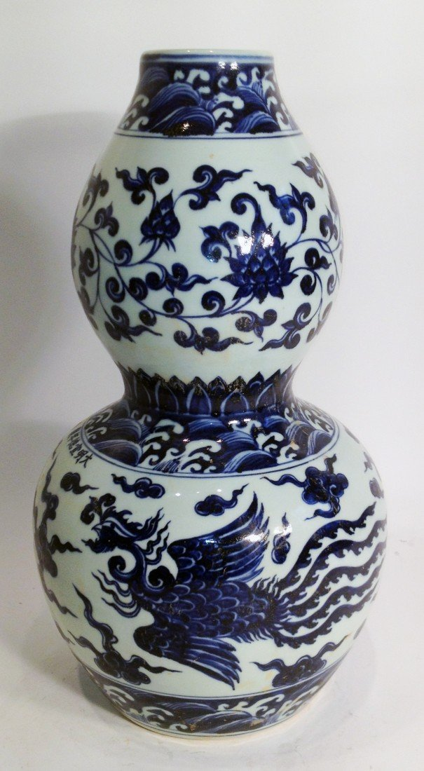 170A: Blue And White Double Gourd Porcelain Vase