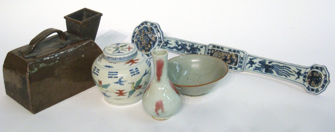 66: Assorted Chinese Porcelain