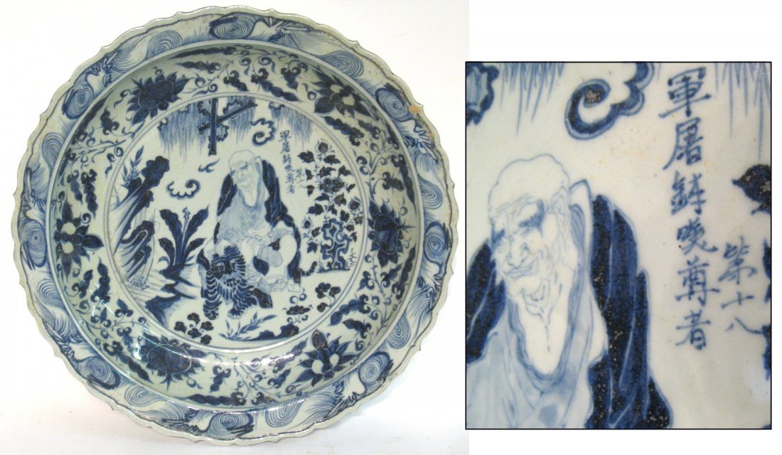 Chinese Antique Blue & White Porcelain Charger