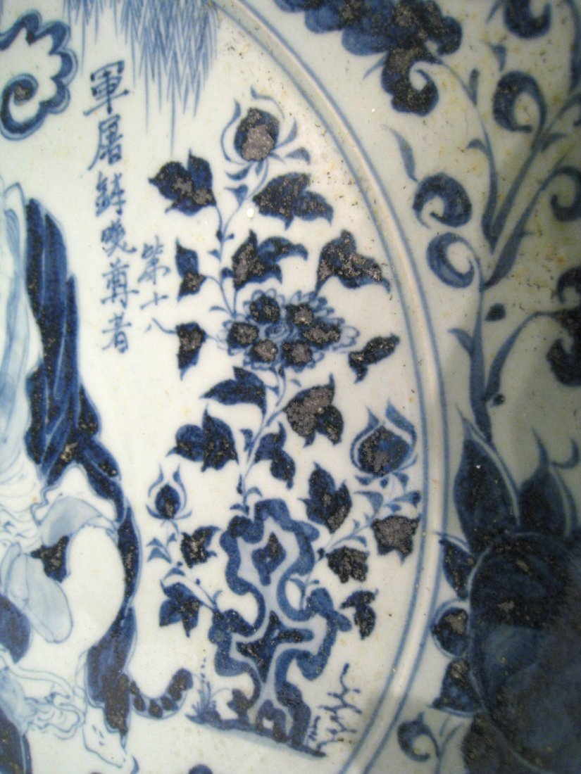 Chinese Antique Blue & White Porcelain Charger - 3