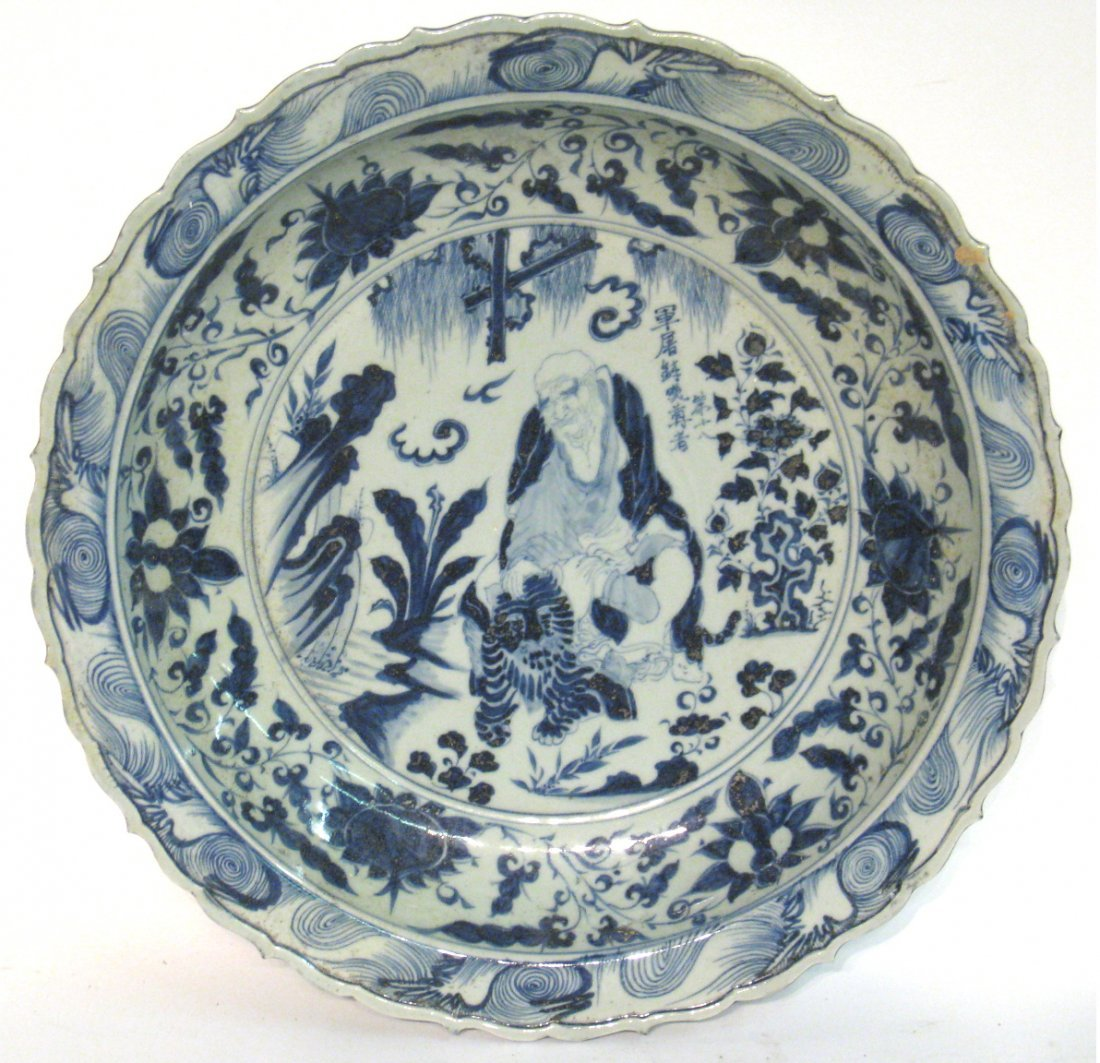 Chinese Antique Blue & White Porcelain Charger - 4