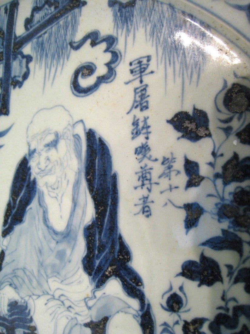 Chinese Antique Blue & White Porcelain Charger - 5