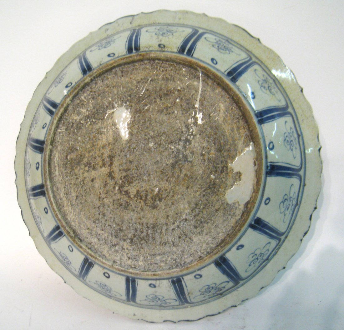 Chinese Antique Blue & White Porcelain Charger - 6