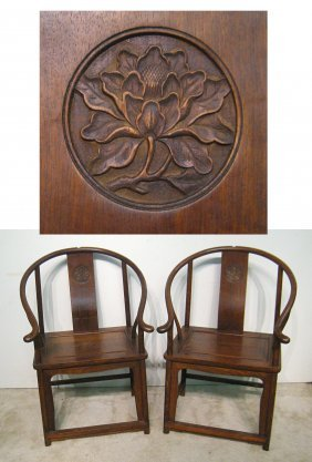 Pair Chinese Huanghuali Chairs