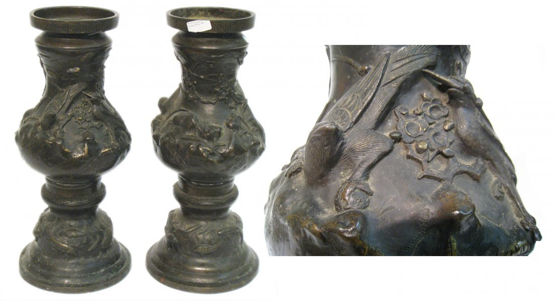 Pair Of Large Chinese Bronze Vases