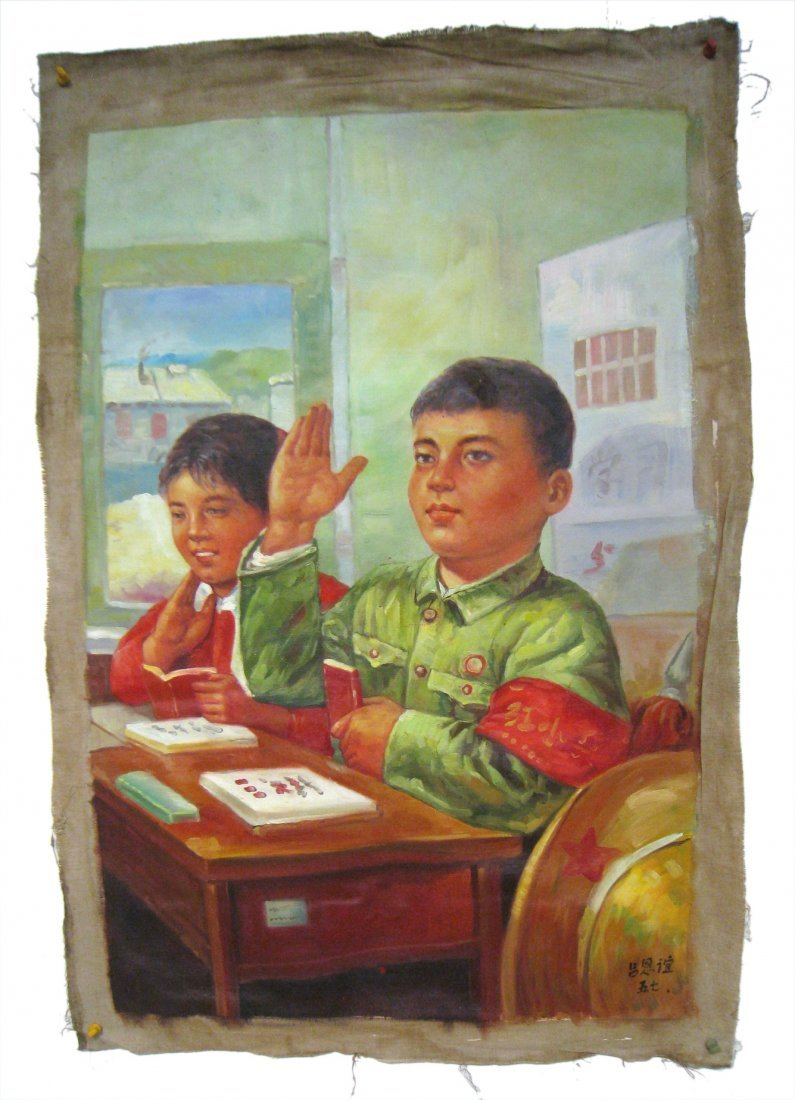 Chinese Oil Painting Of A Classroom Scene