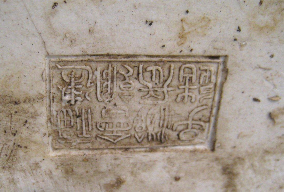 Chinese Ceramic Buddha - 7