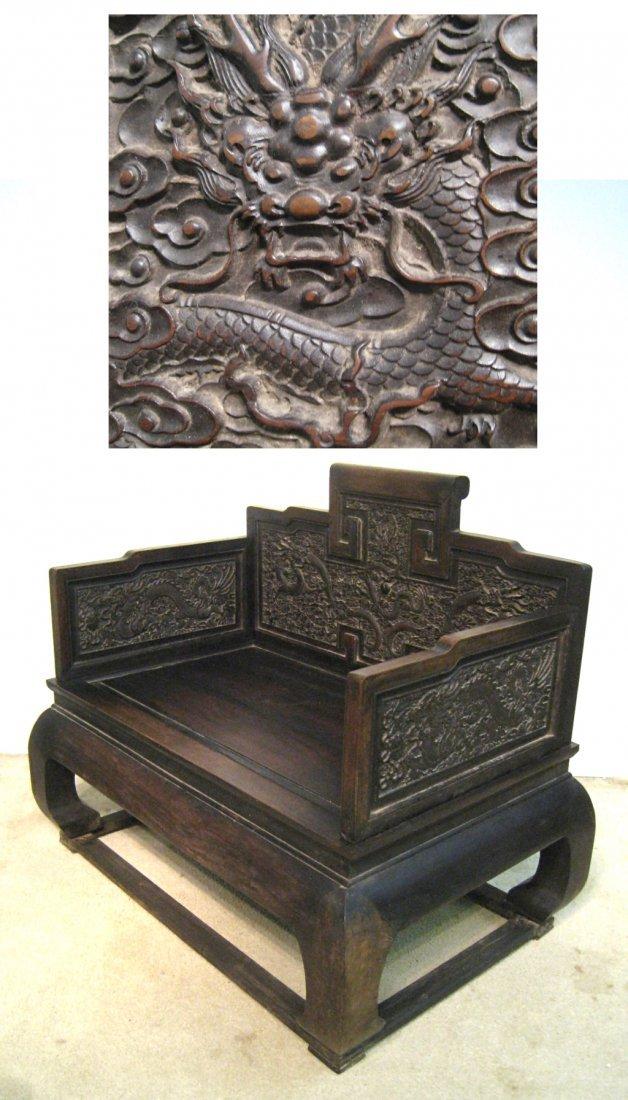 Zitan Wood Throne Chair.