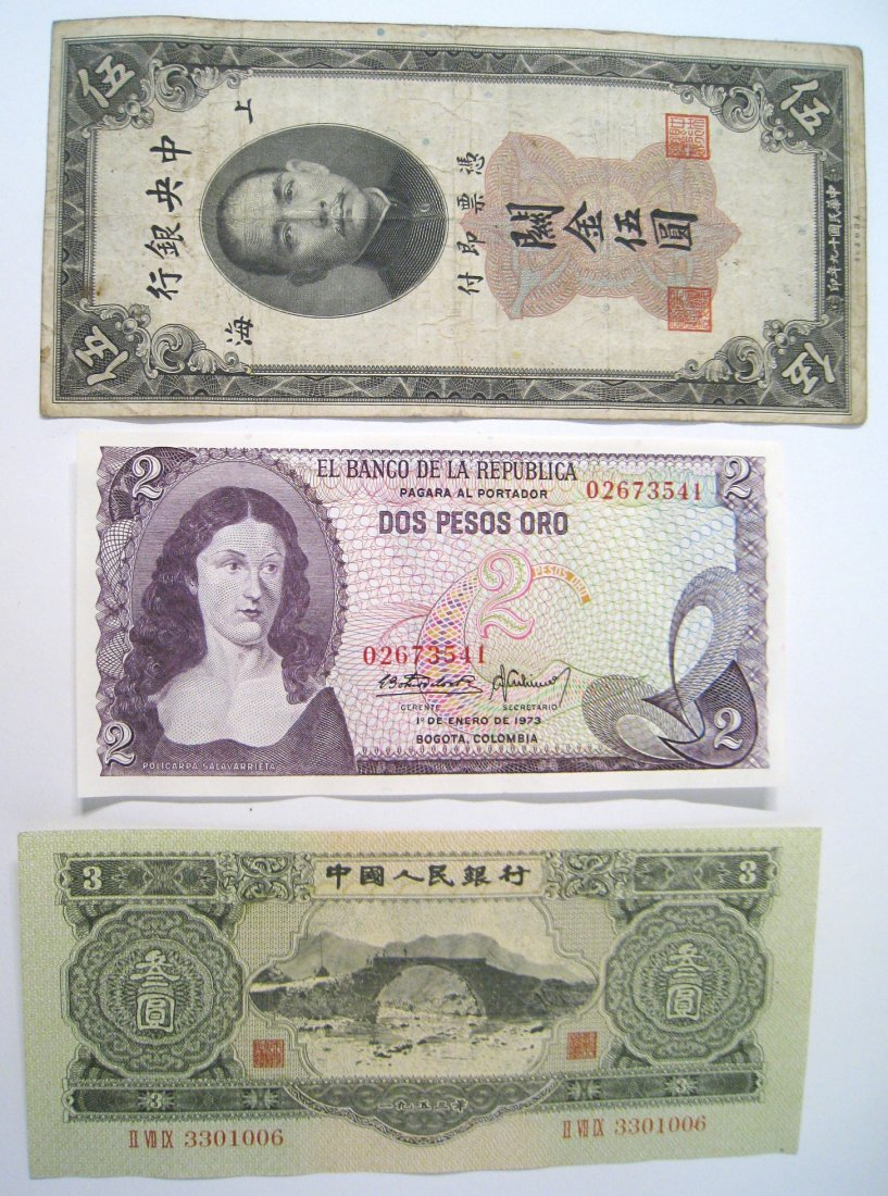 Three Currency Notes, 2 Chinese