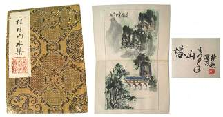 Chinese Watercolor Book