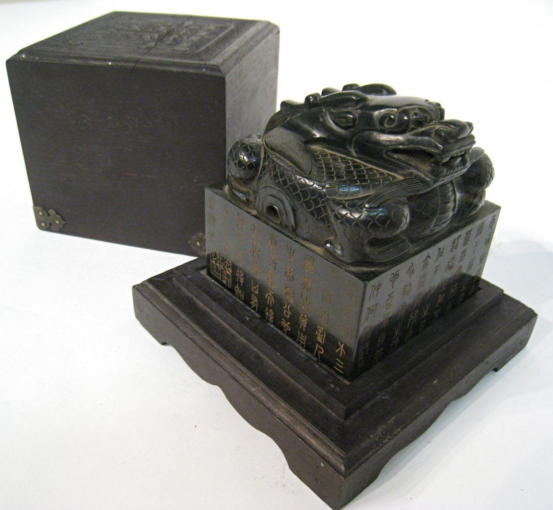Qing Imperial Jade Seal In Zitan Box
