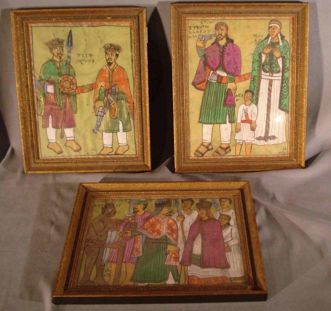 Framed Near East Watercolors