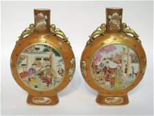 Fine Chinese Pair Of Moonflasks