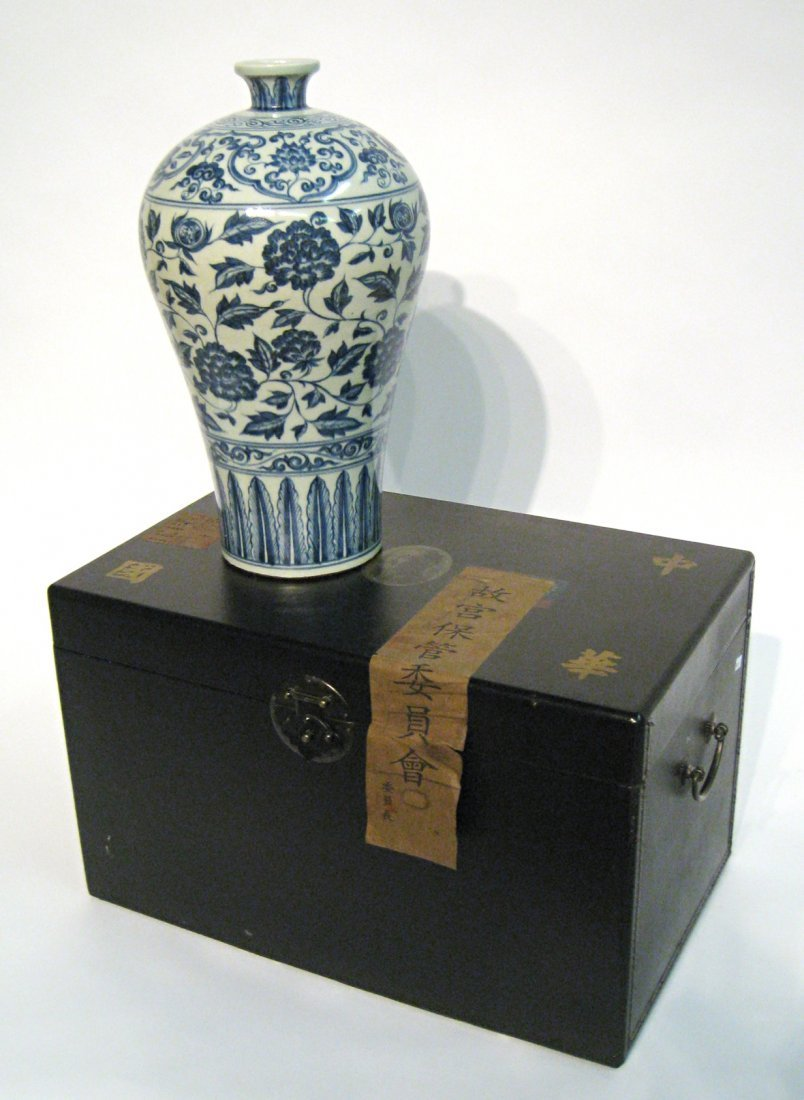 Blue & White Yuan Meiping In Museum Box