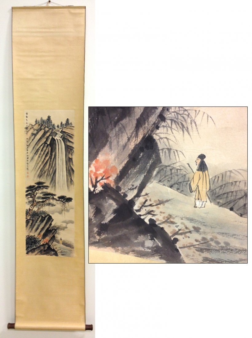 Chinese Landscape & Hiker Watercolor Scroll