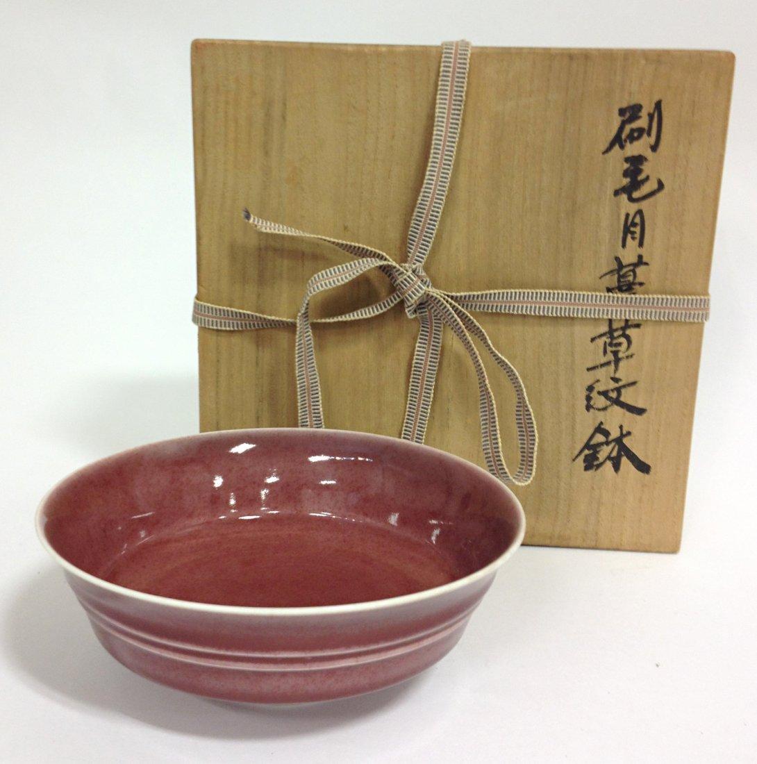 Fine Qianlong Period Red Glaze Bowl