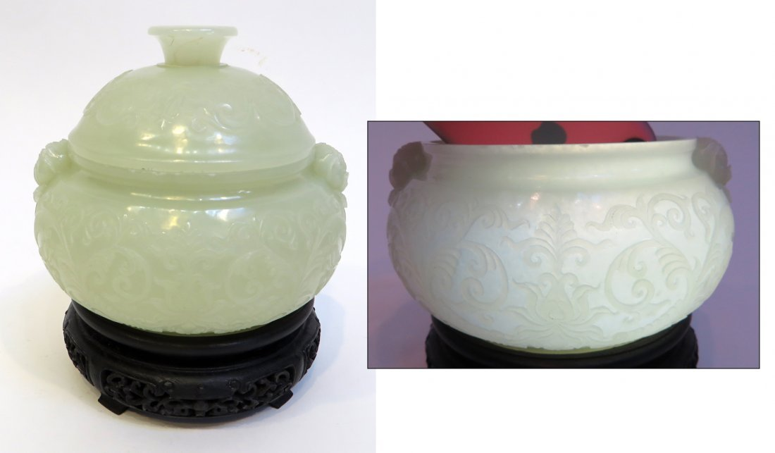 Qing Era Lidded Bowl
