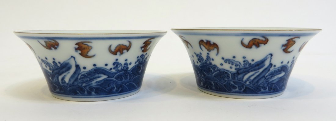 Pair Of 19th C. Porcelain Bowls