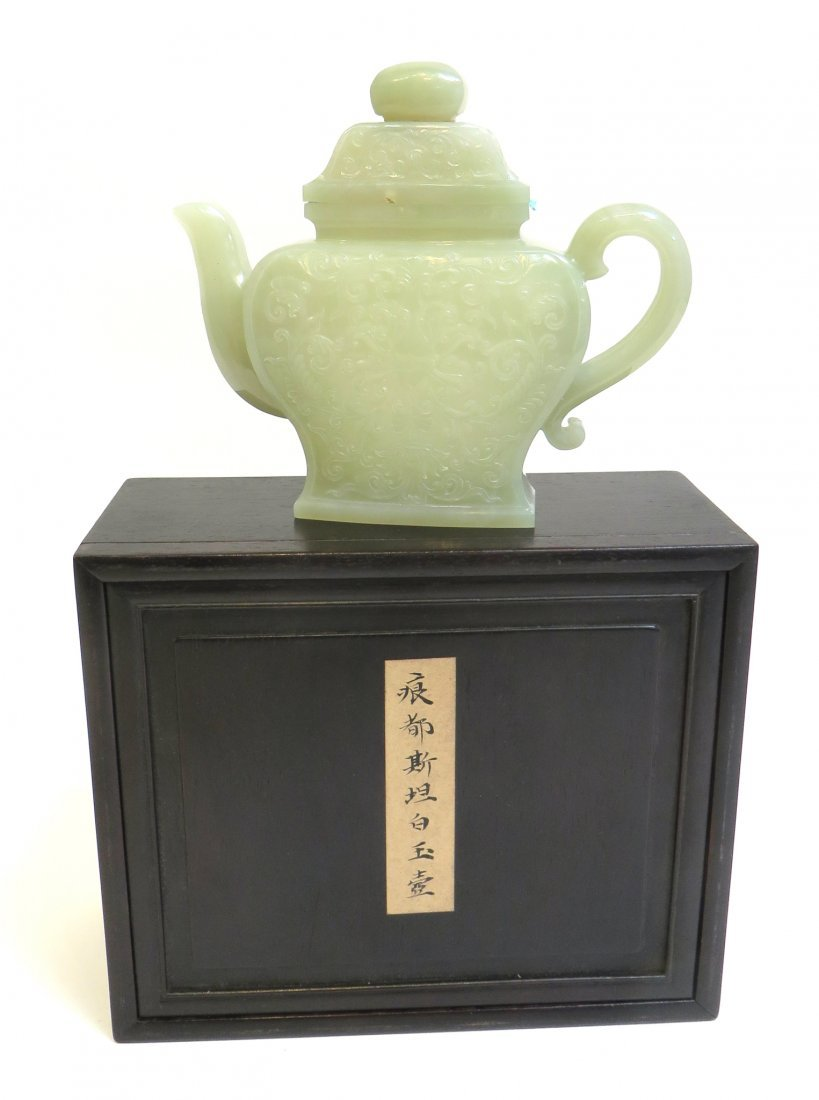 White Jade Tea Pot In Zitan Box