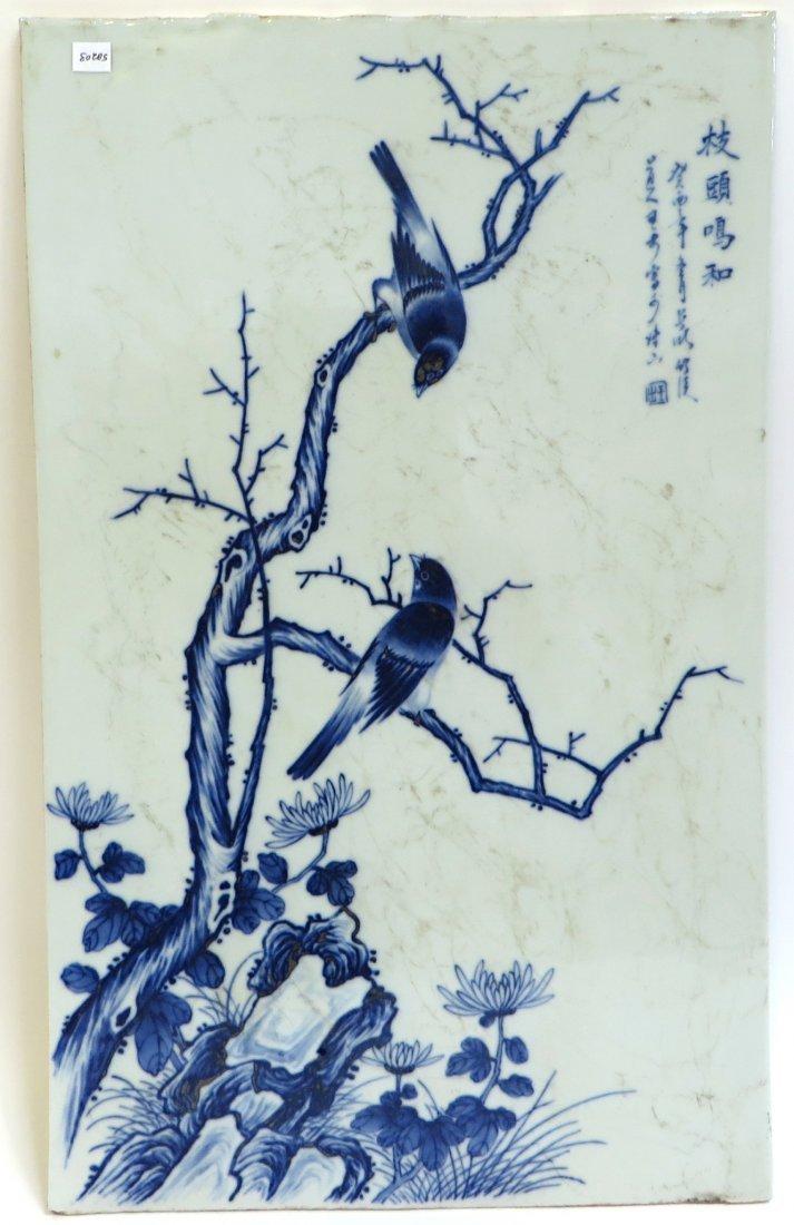 Blue & White Porcelain Bird Tile