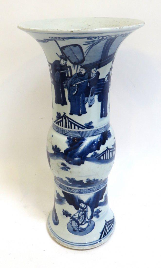 Blue & White Porcelain Gu Vase